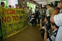 Rocky start to WTO dialogue