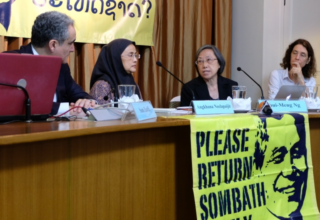 Shui-Meng Describes Pain of Sombath's Disappearance, Hope of the Sombath Initiative