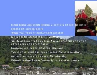 New E-Magazine about climate: Mausam