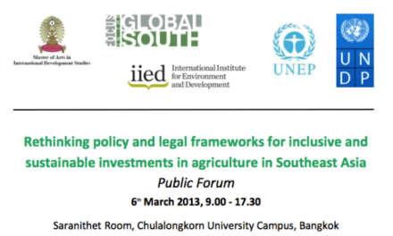 Public Forum: Rethinking policy and legal frameworks for inclusive and sustainable investments in agriculture in Southeast Asia