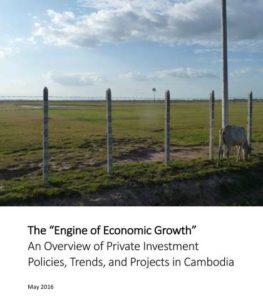 The-Engine-of-Economic-Growth-1.jpg