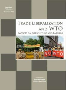 WTO Book Cover_2.jpg