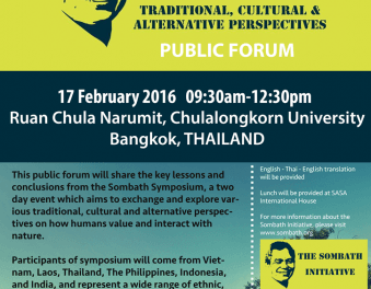 A Public Forum on Humanity & Nature: Traditional, Cultural & Alternative Perspectives