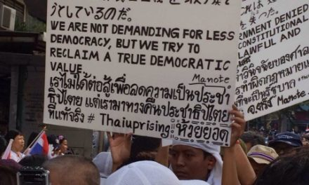 Thai Politics at a Glance