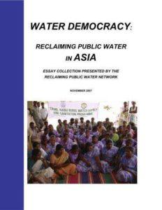 waterdemocracyasia.jpg