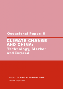 Occasional papers 6 : climate change and China : technology, market and beyond
