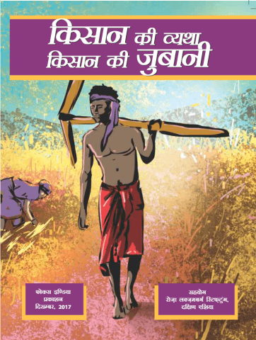 animate_india_-_cover.png