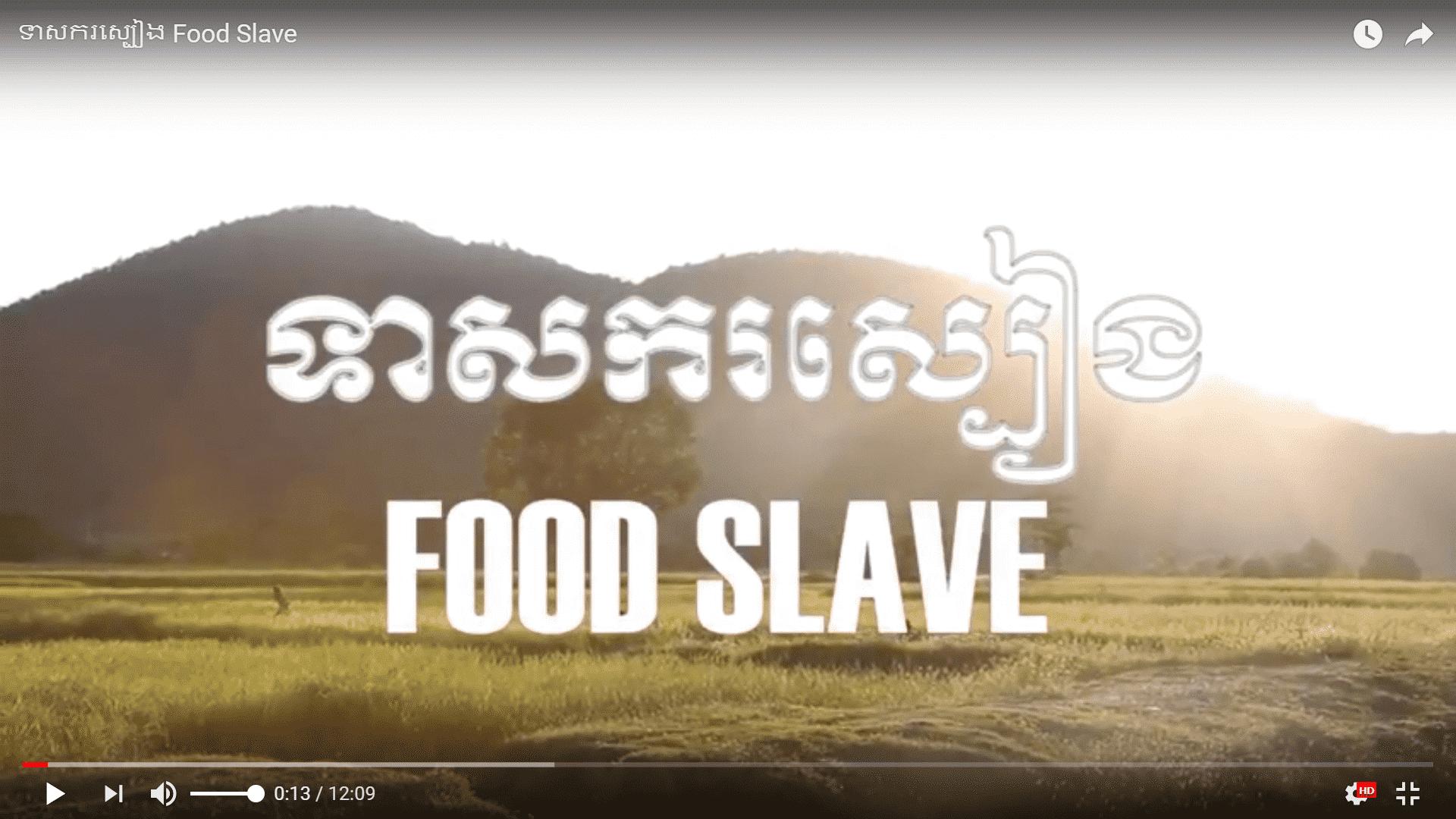 food_slave.png