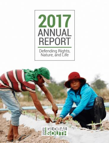 annualreport2018cov.png