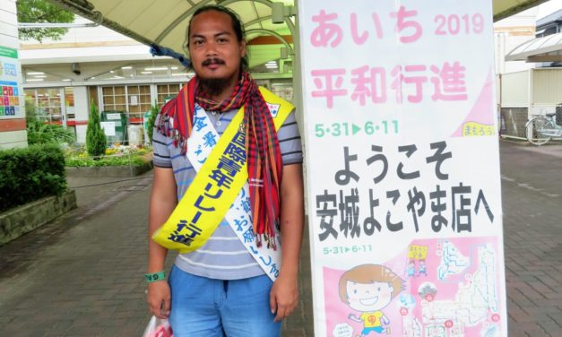 Message from a Filipino Peace Activist from the Global South during the 2019 Japan Peace March International Youth Relay