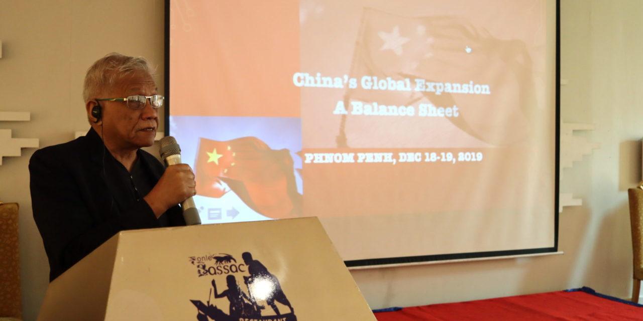 China's Global Expansion: A Balance Sheet