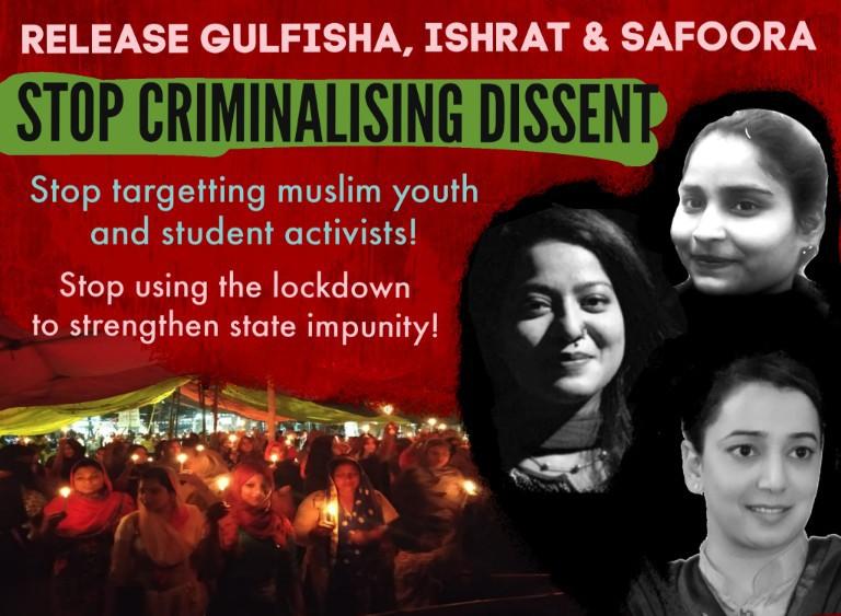 STATEMENT: Condemning Crackdown on Women Activists in Delhi